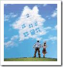 Homeownership-concerns